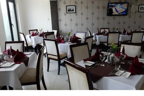Edna Addis Hotel - Addis Ababa - Dining room