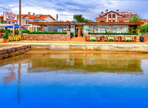 Cunda Butik Otel Ezer - Ayvalık - Θέα στην ύπαιθρο