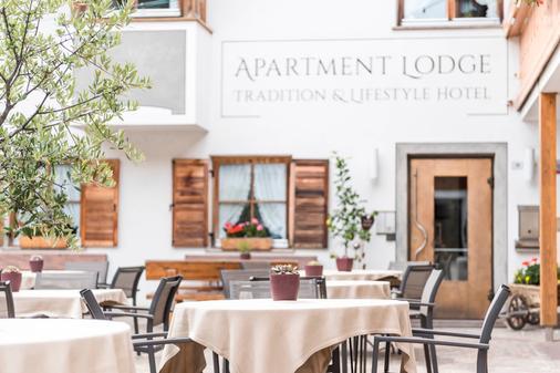Hotel Gasserhof Tradition & Lifestyle - Bressanone/Brixen - Patio