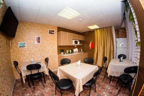 Laguna Hostel - Saint Petersburg - Kitchen