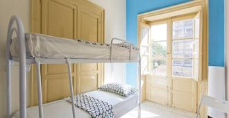 Sunshine Hostel - Palermo - Habitación