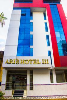Aris Hotel III - Iquitos - Toà nhà