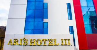 阿里酒店三館 - 伊基多斯 - 伊基托斯