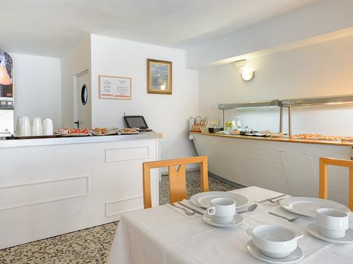 Hotel Don Quijote - Ibiza - Dining room