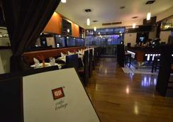 qp Hotels Lima - Lima - Ristorante