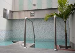 qp Hotels Lima - Lima - Bể bơi