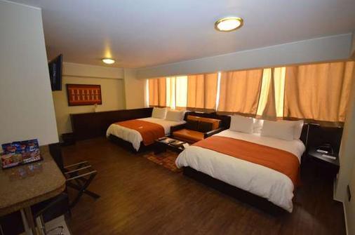qp Hotels Lima - Lima - Phòng ngủ