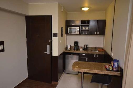 qp Hotels Lima - Lima - Cucina
