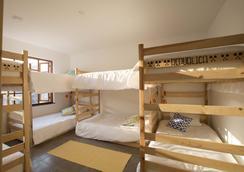 Republica Hostel Chapinero - Bogotá - Bedroom