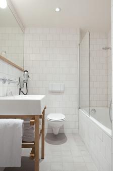 馬斯特里赫特聯排別墅酒店 - 馬斯特里赫特 - 浴室