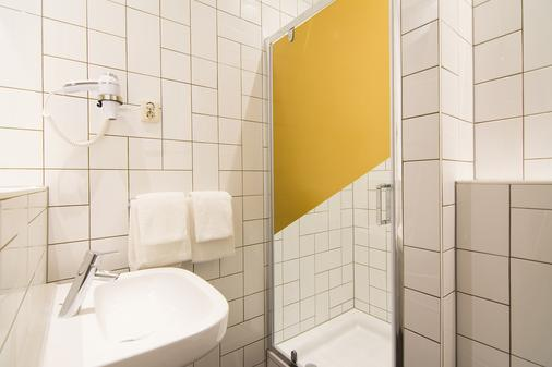 Mabi Hotel Centrum - Maastricht - Bathroom