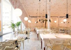 Mabi Hotel Centrum - Μάαστριχτ - Εστιατόριο