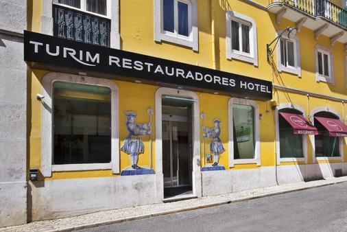 Turim Restauradores Hotel - Lisbon - Building
