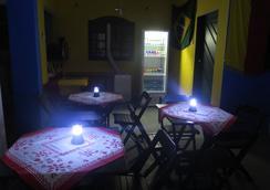 Walk On The Favela Hostel - Rio de Janeiro - Restaurant