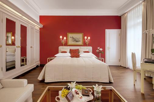 海德堡霍夫歐洲酒店 - 海德堡 - 海德堡 - 臥室
