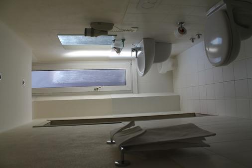 โรงแรมเบอร์นินา - มิลาน - ห้องน้ำ