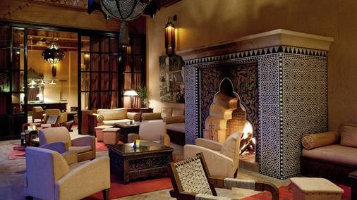 Les Jardins de la Koutoubia - Marrakesh - Lounge