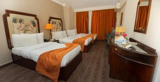 ザイェド ホテル - ギザ - 寝室