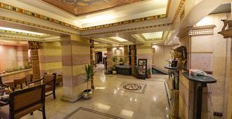 Zayed Hotel - Giza - Lobby