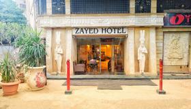 Zayed Hotel - Gizé - Edifício