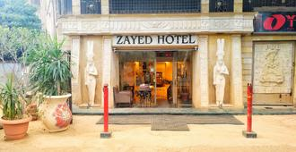 Zayed Hotel - Giza - Building