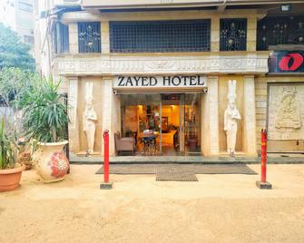 Zayed Hotel - Giza - Building