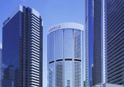 Conrad Hong Kong - Hong Kong - Building