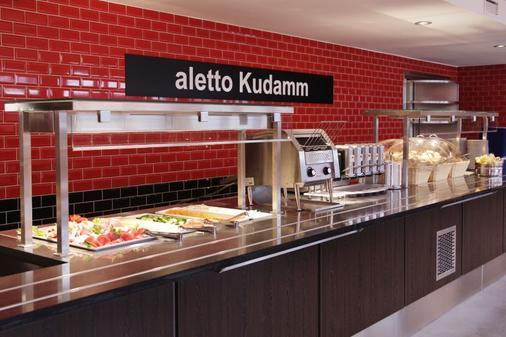 aletto Hotel Kudamm - Berliini - Buffet
