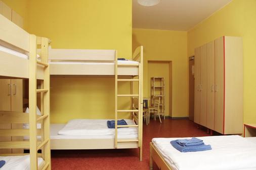 Happygolucky Hotel & Hostel Schöneberg - Berlin - Bedroom