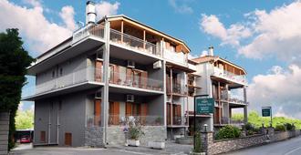 Domus Inn - Ioanina