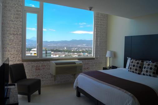 Adriatika Hotel Boutique - Ciudad de Guatemala - Bedroom