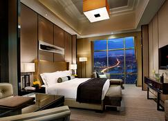 Mels Weldon Dongguan Humen - Dongguan - Bedroom