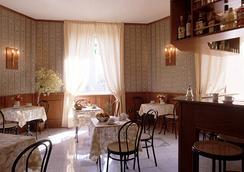 菲奧里酒店 - 羅馬 - 羅馬 - 餐廳