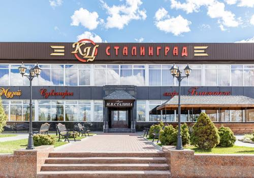 Hotels in Volgograd from RM 44/night - Search on KAYAK
