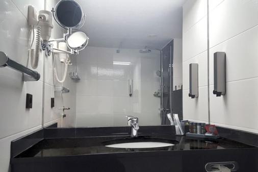 達姆施塔特貝斯特韋斯特廣場酒店 - 達姆施塔特 - 浴室