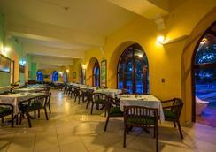 Nacional De Cuba - Havana - Nhà hàng