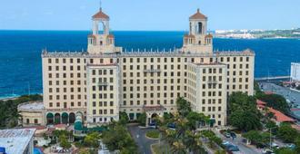 Hotel Nacional De Cuba - Гавана - Здание