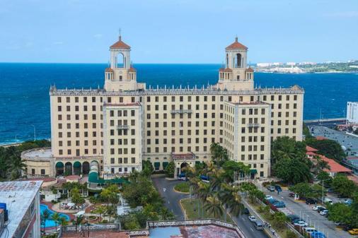 Nacional De Cuba - Αβάνα - Κτίριο