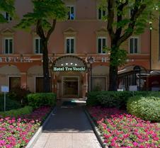特維琪亞贊酒店 - 波隆那