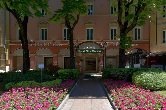 特維琪亞贊酒店 - 波隆那 - 博洛那 - 建築