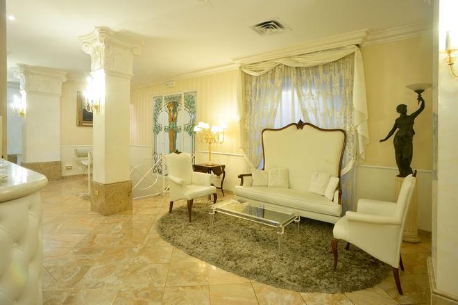 特維琪亞贊酒店 - 波隆那 - 博洛那 - 休閒室