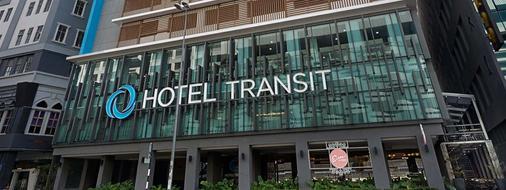 Hotel Transit Kuala Lumpur - Κουάλα Λουμπούρ - Κτίριο