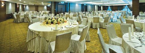 Hotel Transit Kuala Lumpur - Κουάλα Λουμπούρ - Αίθουσα συνεδριάσεων