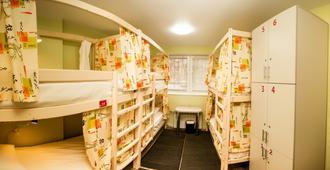 «Very center» hostel - Kaliningrad - Living room