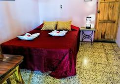 Hotel Kekoldi De Granada - Granada - Bedroom