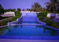 Royal Gardens Hotel - Sohar - Property amenity