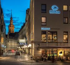 德累斯頓希爾頓酒店 - 德勒斯登