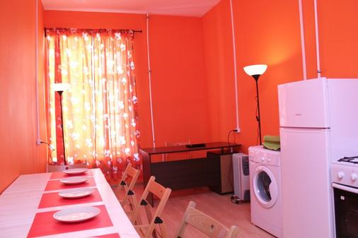 Destination Hostel - Saint Petersburg - Dining room