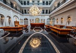 布達佩斯威望酒店 - 布達佩斯 - 布達佩斯 - 休閒室