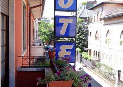 Hotel Amendola Fiera - Μιλάνο - Θέα στην ύπαιθρο